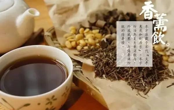 香薷饮:解暑化湿的经典配方
