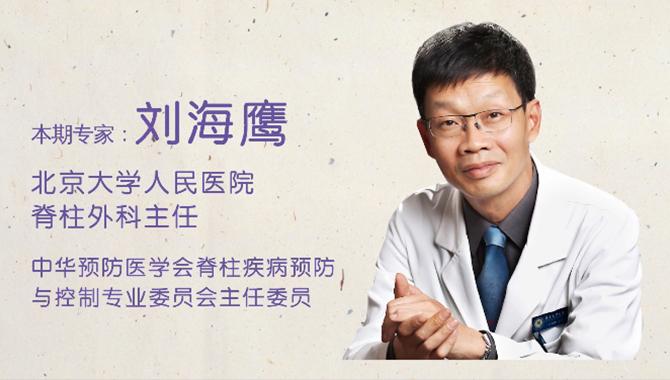"""【医问医答】骨科专家:运动有个""""最佳剂量"""""""