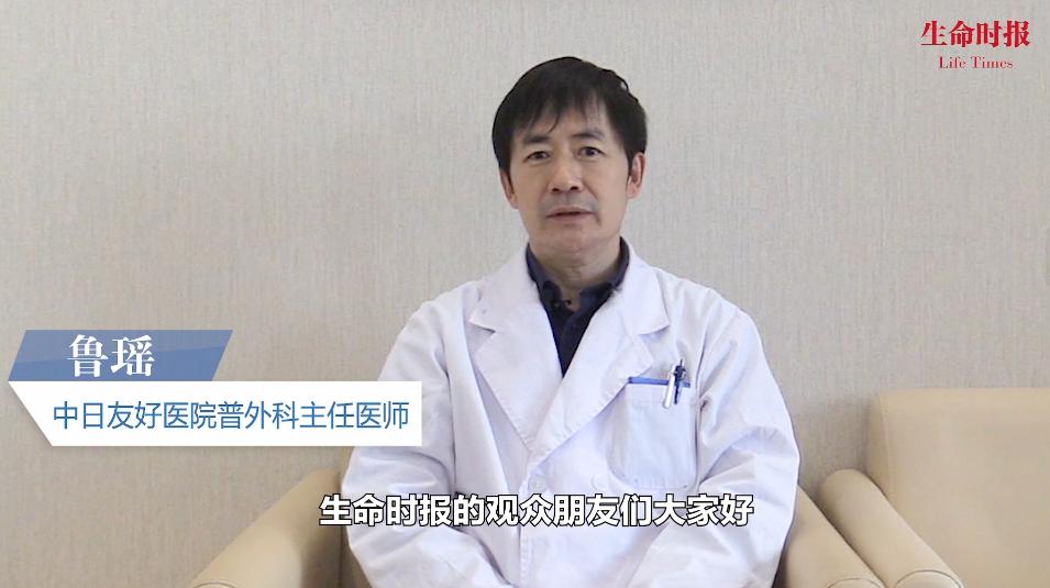 """【拜托了,医生】怎样""""摸""""出甲状腺疾病?"""