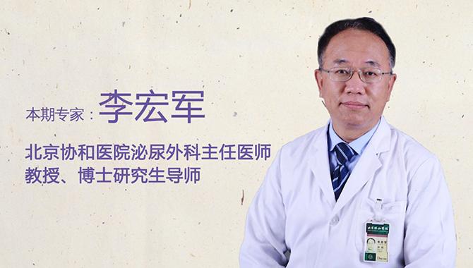 """【医问医答】泌尿科专家:男人真的会""""气到蛋疼"""""""
