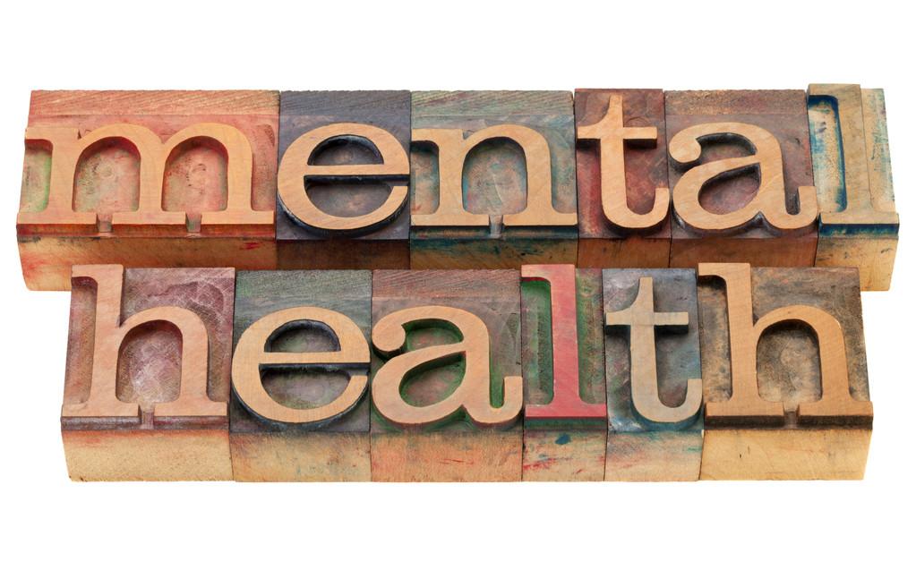 把心理健康納入體檢