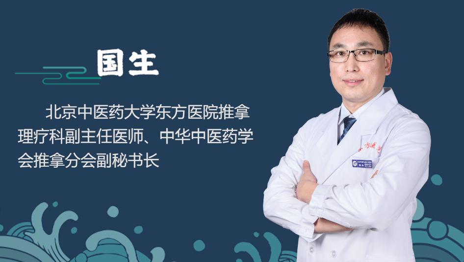 """【推拿解说室】""""鼻炎""""患者的5步通窍法"""